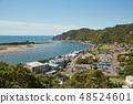 View of Whakatane in New Zealand 48524601