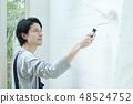 남성 DIY 리노베이션 48524752