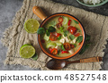 Delish homemade green curry 48527548