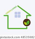 绿色 房屋 房子 48535682