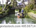 야나가와의 뱃놀이 수로의 도시 후쿠오카 현 야나가와시 48536714
