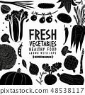 蔬菜 框架 邊框 48538117