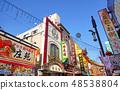 일본 요코하마 도시 풍경 요코하마 차이나 타운 희망 48538804