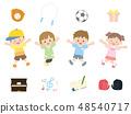 儿童朋友的孩子2 48540717