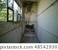 Enter Into Abandon Demolished House 48542930