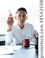 นักธุรกิจ 48543508