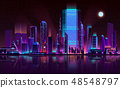 Metropolis night skyline neon color cartoon vector 48548797
