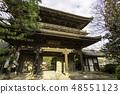 Yaguchi Hagi Tokoji Temple Sanmon 48551123