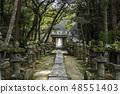 야마구치 싸리 東光寺 무덤 廟所 48551403