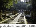 야마구치 싸리 東光寺 무덤 廟所 48551406