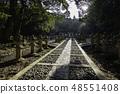 야마구치 싸리 東光寺 무덤 廟所 48551408