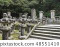 야마구치 싸리 東光寺 무덤 廟所 48551410