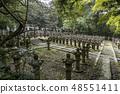 야마구치 싸리 東光寺 무덤 廟所 48551411