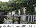 야마구치 싸리 東光寺 무덤 廟所 48551412