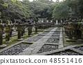 야마구치 싸리 東光寺 무덤 廟所 48551416