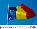 Romanian flag is fluttering in the wind 48554587