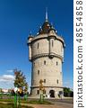Water Tower, Drobeta Turnu-Severin 48554858