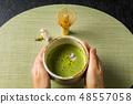 在日本製造的綠茶 48557058