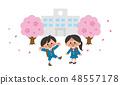 小學生的健康兒童 48557178