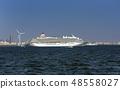 อะซึกะที่ออกจากท่าเรือโยโกฮาม่า II 48558027
