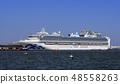 เพชรล่องเรือสำราญ·เจ้าหญิงทอดสมอที่ท่าเรือโยโกฮาม่า 48558263