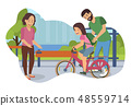 Flat Vector Illustration Learning to Ride Bike. 48559714