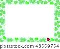 Clover white clover meat ladybird frame 48559754