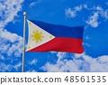 펄럭이는 필리핀의 국기 48561535