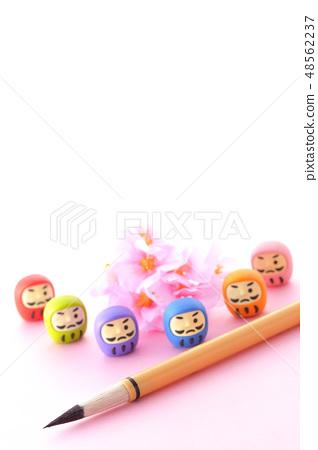 Dharma, brush and cherry blossom 48562237