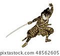 Taiheiki Amagasaki battle gold version of China's turnover 48562605