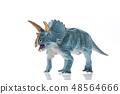 공룡 트리케라톱스 48564666