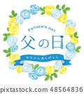 父亲节标题标志 48564836