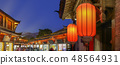 Lijiang old town in the evening 48564931