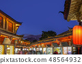 Lijiang old town in the evening with tourist. 48564932