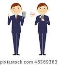 男性聪明的企业整体例证 48569363
