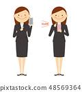 妇女的聪明的事务全身例证 48569364