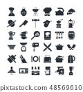 Set of icons on the kitchen theme, kitchen tools, logos, and lettering. 48569610