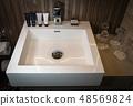 modern sink at bathroom interior 48569824
