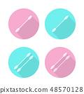 Simple flat design cotton wool stick 48570128