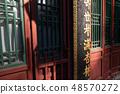 中國北京旅遊景點頤和園 中国北京観光スポット Summer Palace Beijing 48570272