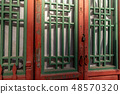 中國北京旅遊景點頤和園 中国北京観光スポット Summer Palace Beijing 48570320