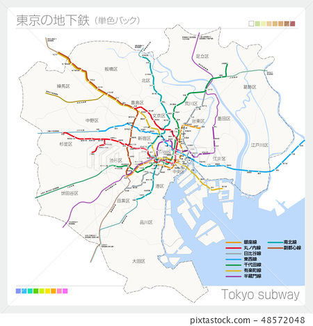 Tokyo subway map · Tokyo subway (single color back) 48572048