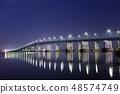 琵琶湖大橋의 야경 48574749
