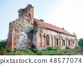 old abandoned church 48577074