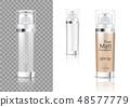 瓶子 模型 實體模型 48577779