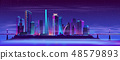 Future city on artificial island vector background 48579893