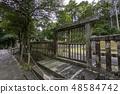 야마구치 향산 공원 향산 묘지 48584742