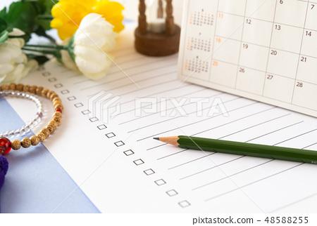 家庭死亡後的手續制度家庭內部手續行政手續日曆 48588255