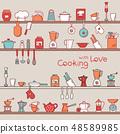 厨具 餐具 工具 48589985