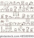 Seamless horizontal pattern with kitchen shelves full of various kitchen items and tools. 48589999
